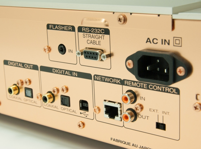 Marantz NA-11S1 digital inputs