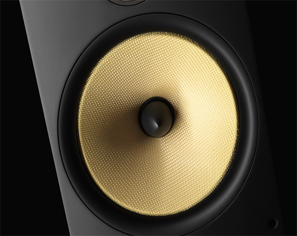 Bowers and Wilkins 684 S2