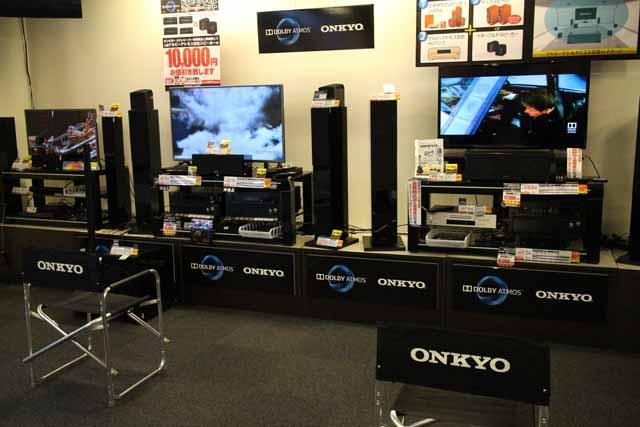 Onkyo in Yodobashi Camera