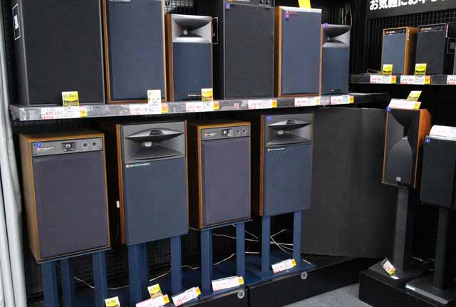 JBL range in Yodobashi Camera