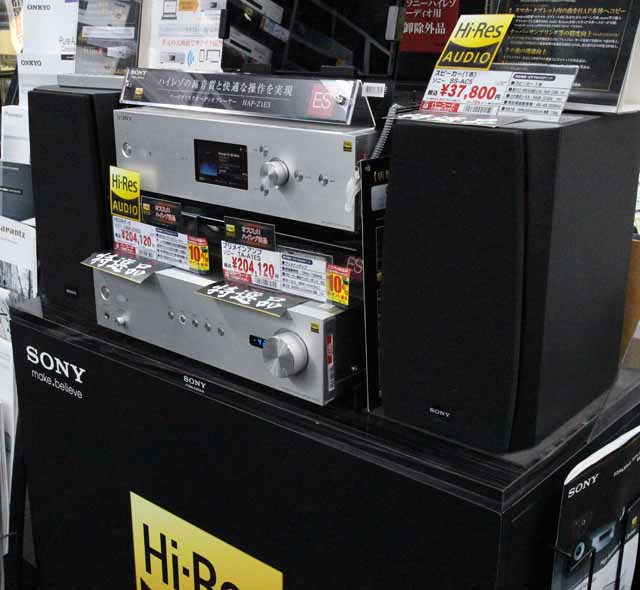 Sony hi-res in Yodobashi Camera