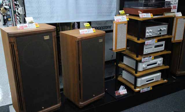Tannoy Prestige speakers in Yodobashi Camera
