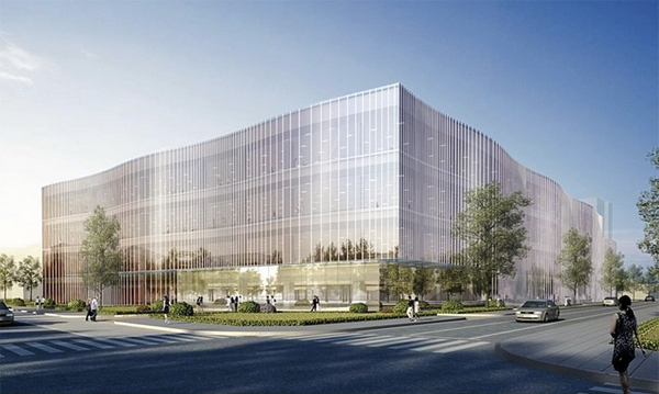 Apple's new R&D facility in Yokohama, Japa