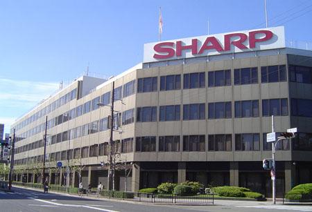 Sharp_Headquarters